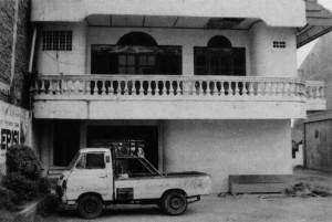Gedung Pertama LEPISI