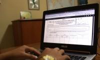 brevet pajak lepisi 2015
